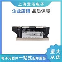 全新原�b MCC501-16io1水冷/�L冷IXYS可控硅 上海意泓�子型��R