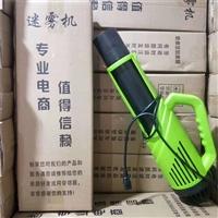 新款电动喷雾器 农药喷药机电动喷雾器 花园打药 室内消毒迷雾机
