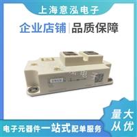 西门康可控硅模块  SKKE600F12 上海意泓电子型号齐全  现货直发