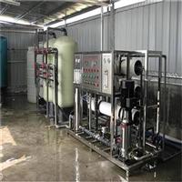 反渗透工业水处理设备