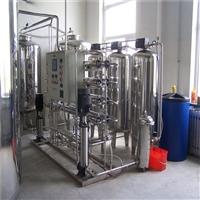 纯水处理设备 工业水处理设备