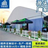 厂家货源 展览展会棚房 负责安装 展览展会棚房厂家