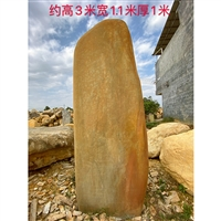 十堰刻字石 供应园林景观石 景观欣赏 北京大理石书法刻字