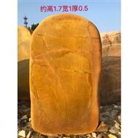园林景观石销售 风景园林设计公司 驳岸景观石批发 刻字石类型
