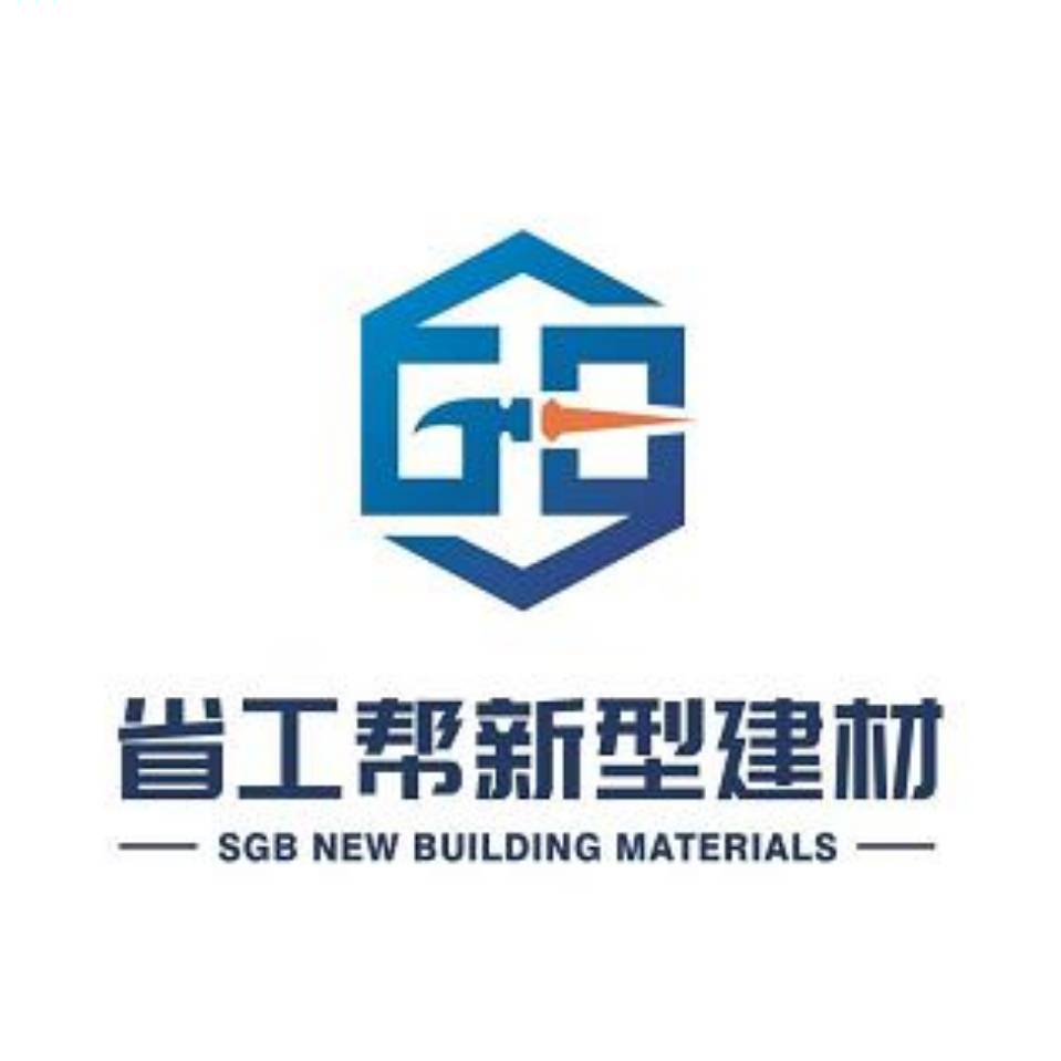阳新县省帮工新型建材经营部