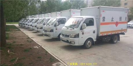 东风国六易燃气体厢式亚博yabo下载,价格,品牌,厂家