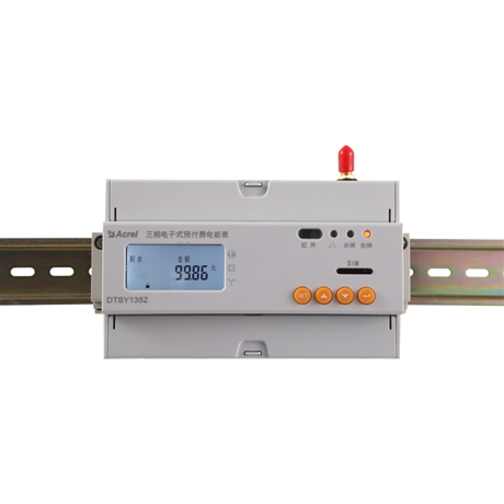 远程预付费监控系统 DTSY1352-NK/NB三相预付费电表