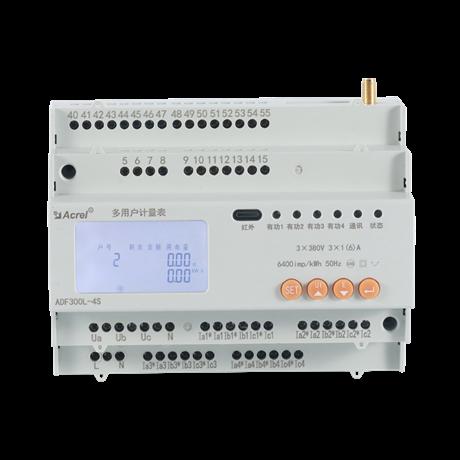 远程抄表系统 ADF300L-4SK 四路三相电能表