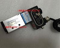 耐鼎VF-3130电磁阀、SY3220-4LZD-M5、电磁阀-H