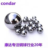 厂家直销轴承钢球3.0mm-29mm钢珠G10耐磨精密钢球