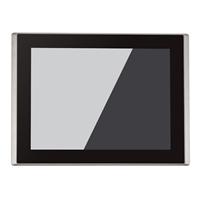 12.1寸工控平板電腦 無風扇觸摸一體機集成J1900/i3/i5/i7處理器