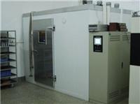 供应大型恒温试验室/步入式恒温试验室