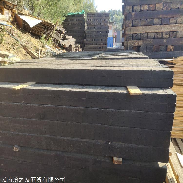 供应枕木 防腐枕木生产厂家