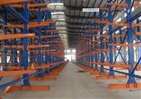 BG真人和AG真人懸臂式貨架雙麵懸臂 生產廠家免費送貨安裝 提升三倍倉庫空間