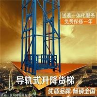 上海升降货梯 车间升降货梯 二层升降货梯 升降平台1T-10T