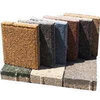 陶瓷透水砖200*100彩色地面渗水砖