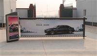 上海崇明道闸广告 强制展示
