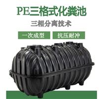 乡村改厕化粪池 1.5立方厕所使用 三格化粪池