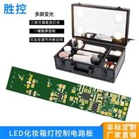 化妆镜台灯线路板 双键调光调色温控制板 LED冷暖光台灯PCBA线路