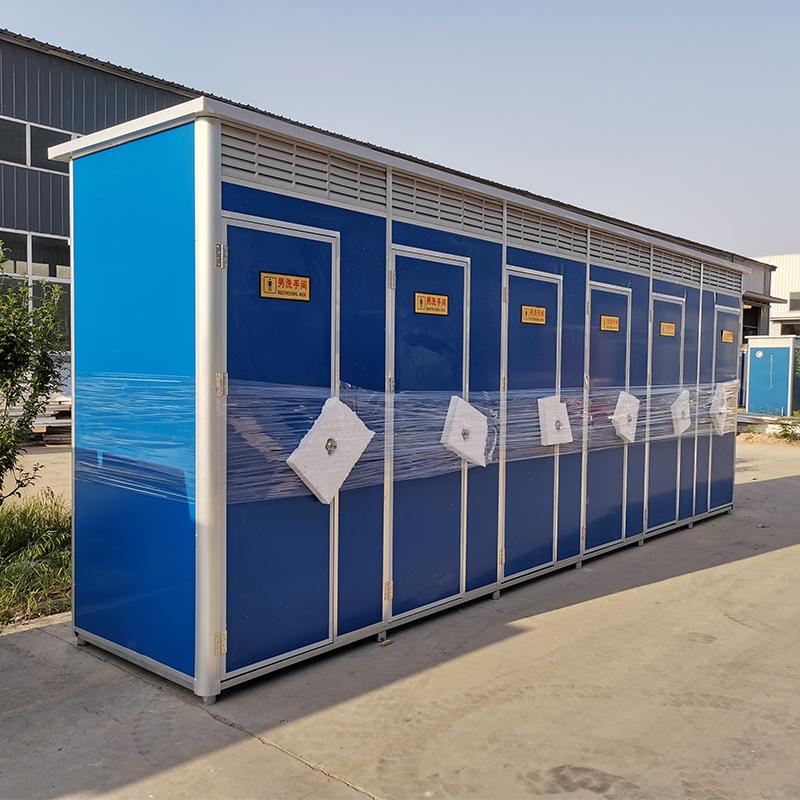 农村城镇厕所改造工地卫生间 彩钢泡沫夹心板移动厕所