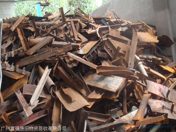 广州越秀区免费上门回收废铁 高价收购废铁