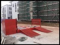 南京工程车洗轮机工程工地洗轮机