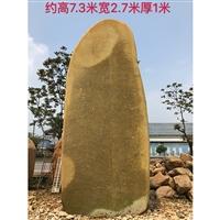 风景石卖 园林景观石园林 彩色黄蜡石 门前石