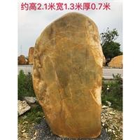 刻字景石 公园园林景观石 园林景观雕塑设计公司 黄腊石大石