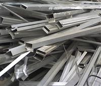 广州中山废铝回收公司