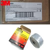 3M70阻燃硅橡胶自粘带 绝缘自粘带 电气H级绝缘胶带