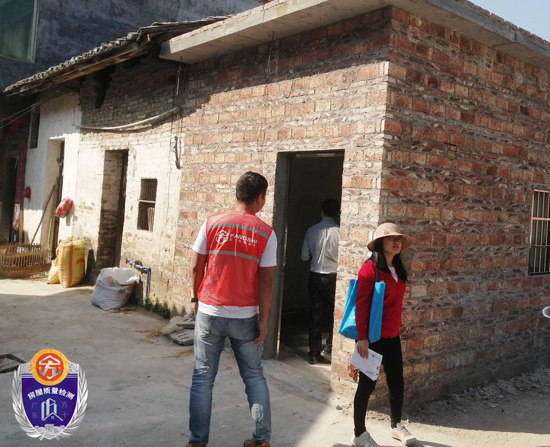 清远市旧楼改造加固公司 老小区改造检测鉴定报告办理机构