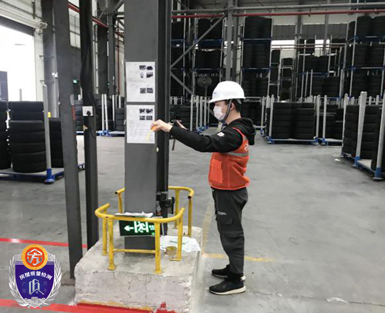 清新厂房加固检测第三方机构