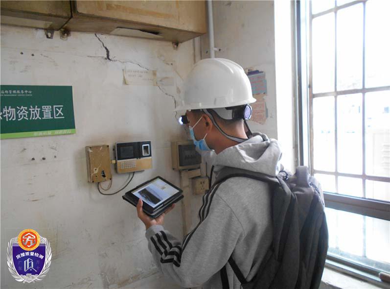 厂房检测加固机构排名