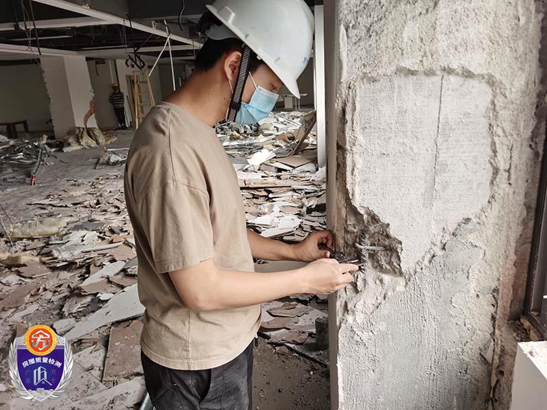 广州市危房鉴定检测报告申请中心