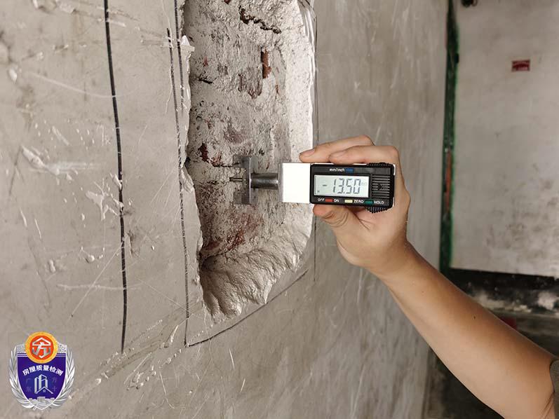 三沙市厂房改造结构鉴定报告收费标准