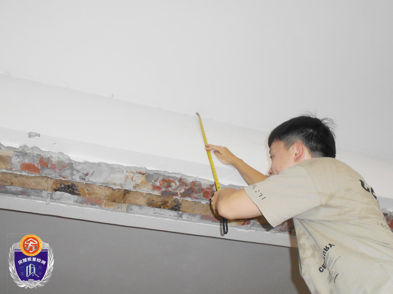 广州市白云区厂房承重检测鉴定机构