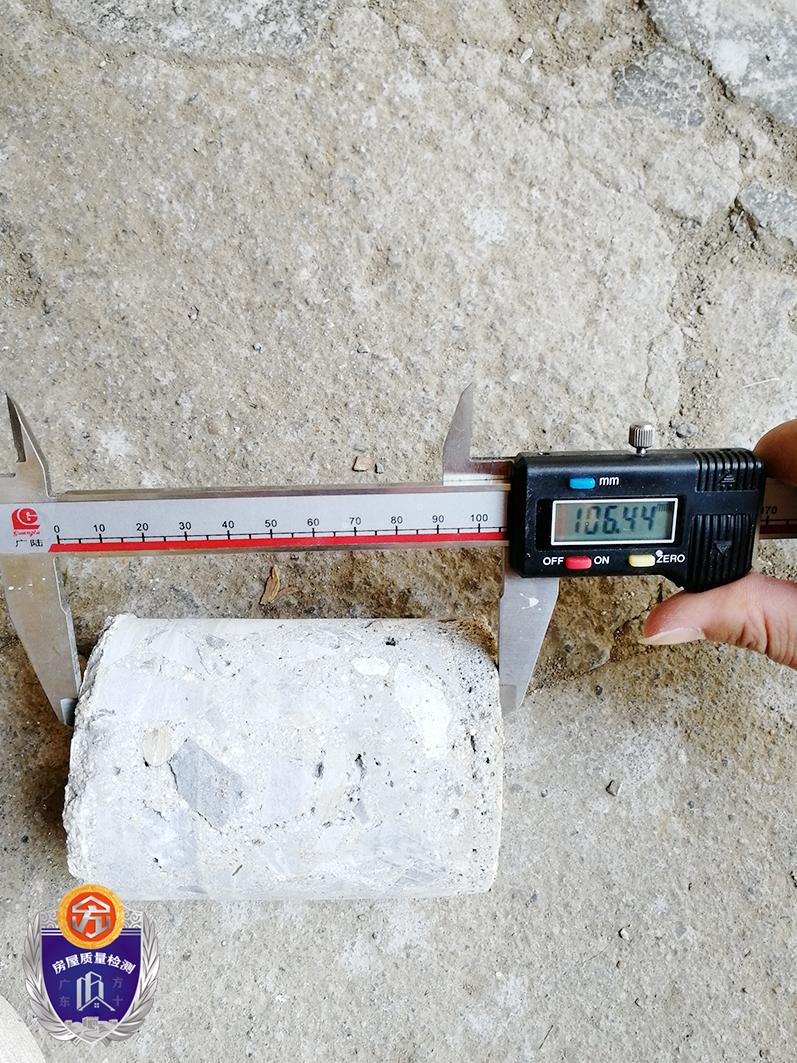 阳山建筑结构检测鉴定中心机构