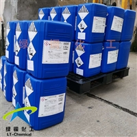 杜邦抗菌剂SILVADUR银离子抗菌剂仙护盾930