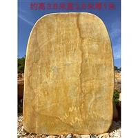 园林景观石价格 景观石雕刻 风景景观石头 广州校园刻字石