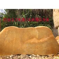 景观石报价 园林景观石报价 门牌石石材 五彩石头风水