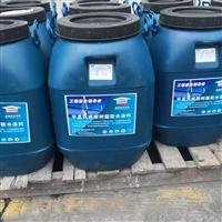 天津防腐防水涂料 甲基丙烯酸树脂通用防水涂料 使用方法