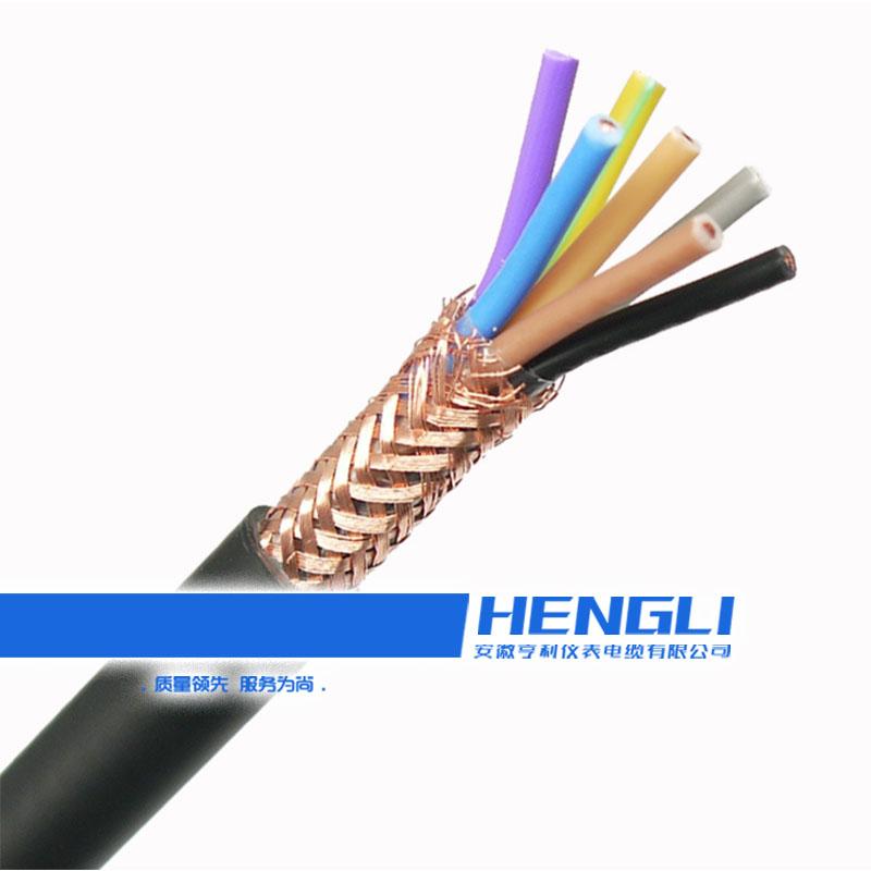 铜丝编织0.15mm对绞ZC-JYPVPR高温计算机电缆