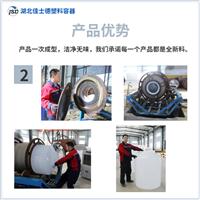 安徽宿松20吨塑料水箱定制厂