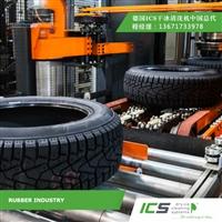 德国ICS进口干冰清洗机清洗工业橡胶模具效果