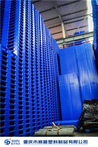 山南塑料棧板廠家1210反川地臺板廠家批發