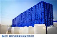 達州塑料托盤塑料防潮板生產廠家
