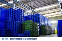 黔南塑料托盤1.2米川字網格棧板廠家批發