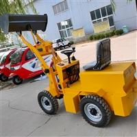 小型装载机 电动装载机 装载机厂家