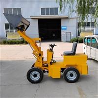 电动小铲车装载机 多用处小铲车装载机