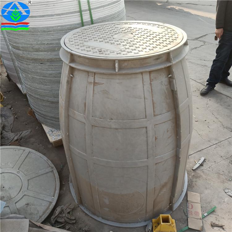 玻璃鋼檢查井 小區綠化帶檢查井 環保耐腐蝕 華強